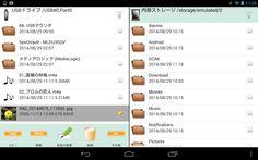MLUSBマウンタ / MLUSB Mounter - screenshot