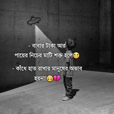 """স্বপ্নীল চিরকুট on Instagram: """"Right ❤️"""" Bangla Love Quotes, Movies, Movie Posters, Instagram, Films, Film Poster, Cinema, Movie, Film"""