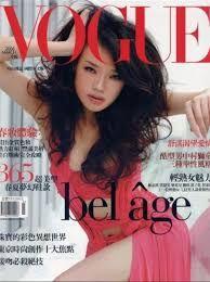 Shu Qi of Vogue Taiwan March 2006 Vogue Magazine Covers, Vogue Covers, Taiwan, Shu Qi, Vogue China, Asian Celebrities, Cover Model, Chinese Actress, Beautiful Asian Women