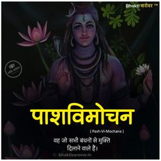 ॐ मृत्युंजय महादेव त्राहिमां शरणागतम⠀⠀⠀⠀⠀ जन्म मृत्यु जरा व्याधि पीड़ितं कर्म बंधनः 🙏 #HarHarMahadev #Kundalini #Adiyogi #Mahakaal #Mahadeva #shiva #lordshiva #bholenath #ShivShankara #shankar #bolenath #shivshankar #mahadev #mahakal #shivshambhu #shivbhakti #shivtandav #shivshakti #tandav #shivtandav #shivmantra #jaishivshankar #bhaktisarovar