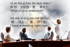 Advanced Office Chinese - review