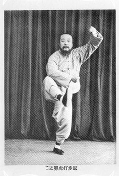 Master Wu Chien Chuan (1870-1942) - Co-founder, with his father, Wu Chuan-yu, of Wu Style Tai Chi Chuan. - #TaiChi #Taijiquan