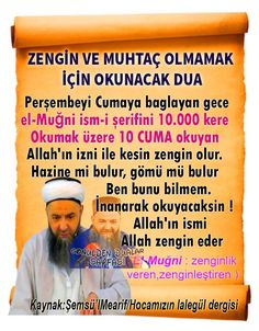Muslim Pray, Islam Quran, Natural Health, Allah, Prayers, Quotes, Ftm, Prayer, Quotations