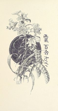 Image taken from page 15 of 'Notes in Japan ... With illustrations by the author' | by The British Library