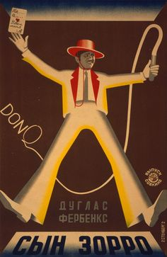 'Don Q, Son of Zorro' Movie Poster