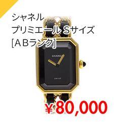 ま Apple Watch, Smart Watch, Chanel, Smartwatch
