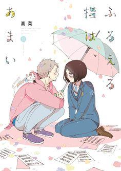 2014/8/16発売 gateauコミックス 「ふるえる指は、あまい」 高菜 一迅社