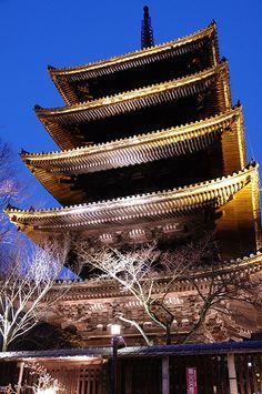 法観寺五重塔 Hokan-ji