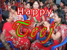 Nepali Teej SMS Status Wishes Msg Quotes Messages 2071, Haritalika SMS Status, Tij Status In Nepali, Hariyali Parba in Nepal. Nepali teej festival 2014. Nepali teej celebration 2071 BS. Nepalese women parv festival 2014. Nepali teej sms in Nepali, tij wishes in Nepali. haritalika messages in Nepali for 2071. teej celebration in Nepal 2071.