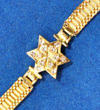 Golden Rakhi Bracelet with Star Shaped Design :: Golden Rakhi :: Cheap Price Shop India Rakhi Bracelet, Festivals Of India, Shape Design, Star Shape, Shapes, Bracelets, Shopping, Bracelet, Arm Bracelets