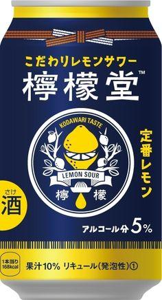 コカ・コーラ 檸檬堂 定番レモン 缶350mlの口コミ・評価・カロリー・値段・価格情報【もぐナビ】