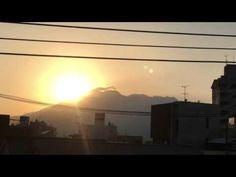 「地図の日」の桜島からの朝日 Sakurajima