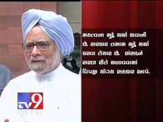 "Prime Minister Manmohan Singh asked the opposition to cooperate in monsoon session and the passage of the legislative business including the ""most important"" ordinance on Food security bill."