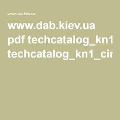 www.dab.kiev.ua pdf techcatalog_kn1_circulacion_low.pdf