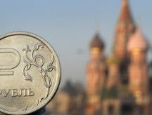 Goldman Sachs Says Russian Economy Much Better Than Reported (Video) - Russia News Now All Time Low, All About Time, Russian Money, Nbc Nightly News, Blind Eyes, Goldman Sachs, Central Bank, Image Caption, Dioramas