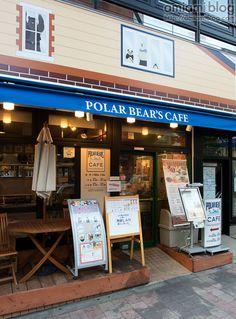 Shirokuma Cafe in Takadanobaba