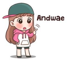 """No"" in formal Chibi Kawaii, Cute Chibi, Anime Chibi, Cute Korean Words, Korean Phrases, Anime Korea, Korean Anime, Emoji, Korean Expressions"
