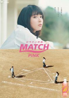 match_b1_alice