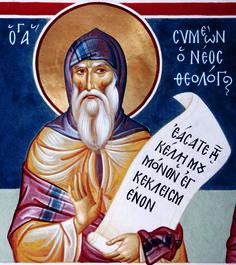 Ιερά Μονή Παναχράντου – Αγίου Παντελεήμονος: Δάκρυα κατανύξεως (Οσίου Συμεών του Νέου Θεολόγου)