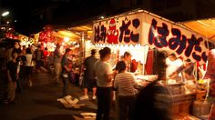 once in your life you must experience a japanese festival