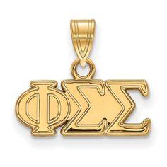Sterling Silver w/GP LogoArt Phi Sigma Sigma Small Pendant