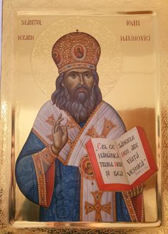 Orthodox Christianity, Orthodox Icons, Ikon, Shanghai, Dios, Saints, Soldiers, Icons