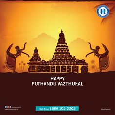 On this  Tamil New Year, We Wish you be showered with the Divine blessings Of happiness and Prosperity. Happy Puthandu Vazthukal