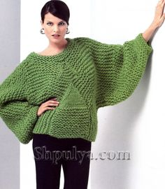 Зеленый пуловер с рукавами летучая мышь из толстой пряжи
