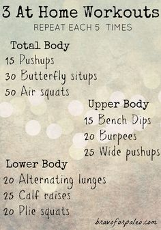 You have no excuse not to work out now! You don't need any equipment or a gym for these workouts
