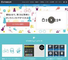 誰でも簡単にオンラインストアが作れる「STORES.jp」の月間ユーザー数が50万人を突破した。STORES.jpを運営するブラケットが8日、明らかにした。
