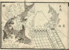 Hokusai-seamonster - The Magician of Manga Christopher Benfey