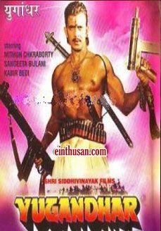 Yugandhar hindi movie online