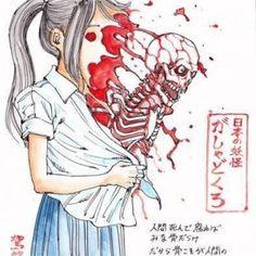 Gore, Erotismo y Manga del artista Shintaro Kago | Noiselab