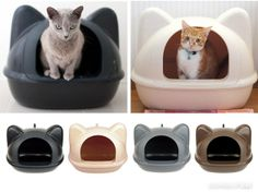 The iCat is available in four colours from Rakuten Global Market. If your kitty refuses to use it as a litter tray, at least you could turn it into a cat bed/hideaway!