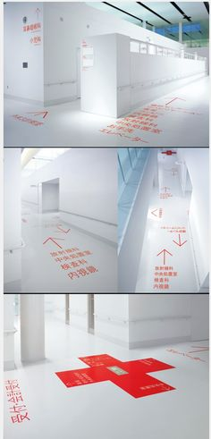 Directional Signage and Floor Clings #graphics #signage #eventprofs