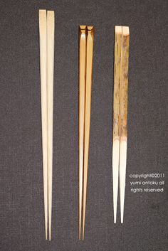 「もりつけ箸」(左)「平安箸」(中)「黒文字」(右)