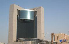 La Cigale Hotel Doha