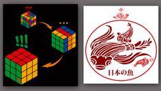 FLIP diseños en pareja - FLIP designs couple ; )  - Rubik solution and a japanese fish