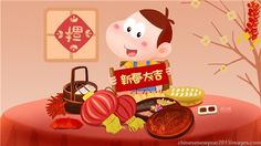 Best Chinese New Year Wallpapers 2015