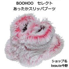 boohoo ショートブーツ・ブーティ boohoo スリッパブーツ Faux Fur Slipper Boots pink 即納