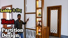Partition Design, Living Area, Furniture, Home Decor, Decoration Home, Room Decor, Home Furnishings, Home Interior Design, Home Decoration