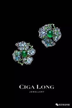 """Oriental Orchid"""" Moonstone 25 Carat Emerald Earrings by Ciga Long Designer Jewellery, Jewelry Design, Emerald Earrings, Diamond Flower, Gemstone Colors, Simply Beautiful, Jewelry Collection, Orchids, Fine Jewelry"""