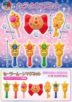 Sailor Moon gashapon magnets set (All my collection: https://www.facebook.com/prettygoodiessailormoon )