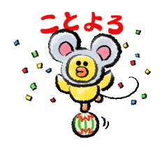 Brown's New Year's Gift Stickers Line Friends, Sanrio Characters, Line Sticker, New Year Gifts, Ink Painting, Cute Cards, Custom Stickers, Card Ideas, Animation
