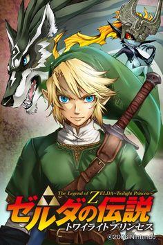 Akira Himekawa lance un nouveau manga Zelda basé...