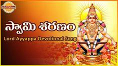 Sabarimala Ayyappa Telugu Devotional Songs | Swamy Saranam Telugu Audio ...