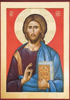 Religious Icons, Religious Art, Christ Pantocrator, Byzantine Icons, Russian Orthodox, God Loves You, Son Of God, Orthodox Icons, Christian Art