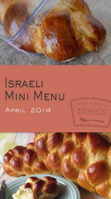 Our next stop in our Passport to Eating Series is Israel. With samples of traditional Jewish holiday recipes as well as Middle Eastern fare our April in Israel Mini 2014 Menu introduces you to some of the diversity found in this Mediterranean country.