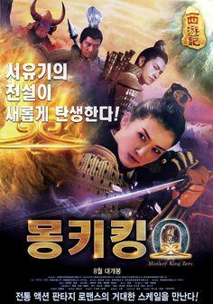 영화 몽키킹 제로 다시보기 720p.2016.HDRip.AC3.H264-VHCKG.mp4 무료보기