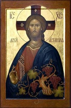 Jesus Christ God by Carol Jackson Religious Images, Religious Icons, Religious Art, Byzantine Icons, Byzantine Art, Religion, Holy Art, Russian Icons, Jesus Pictures